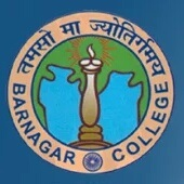 Barnagar College, Sorbhog, Assam Re-Advertisement for Recruitment for Librarian