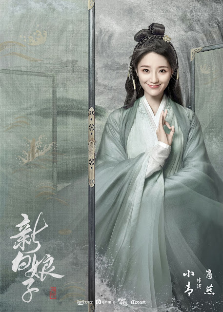 Legend of White Snake Xiao Yan