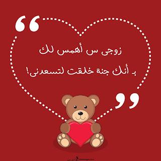 صوري انا وزوجي 2019