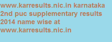 karnataka 2nd puc supplementary results 2014 name wise at www.karresults.nic.in
