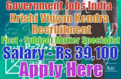 Krishi Vigyan Kendra KVK Recruitment 2017
