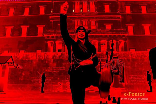 Συνεχίζεται η ψηφοφορία για να φωτιστεί στις 19/05/2019 η Βουλή με κόκκινο και μαύρο χρώμα