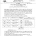 Barisal University Admission Test 2016-17 : Seat Plan