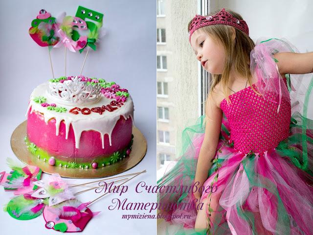 розовый и зеленый для дня рождения
