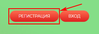 Регистрация в Nedix