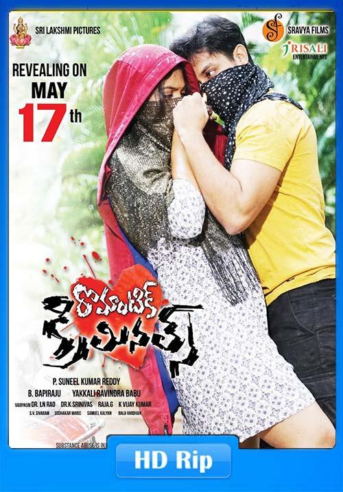 Romantic Criminals 2019 Telugu HDRip 720p ESub x264  | 480p 300MB | 100MB HEVC Poster