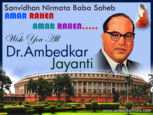 ambedkar jayanti essay Ambedkar jayanti observances holiday currently only shown for years 2011-2019 year ambedkar jayanti observance 2012 sat 14 apr ambedkar jayanti observance 2013 sun.