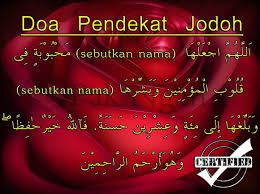jodoh menurut islam, jodoh dalam islam, cara mencari jodoh, cara mendapatkan jodoh, mencari jodoh dalam islam, cara menemukan jodoh, mencari jodoh menurut islam