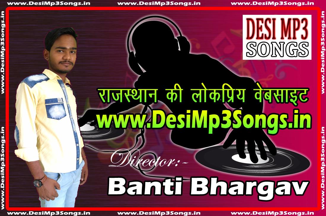 New Rajasthani DJ Song Download