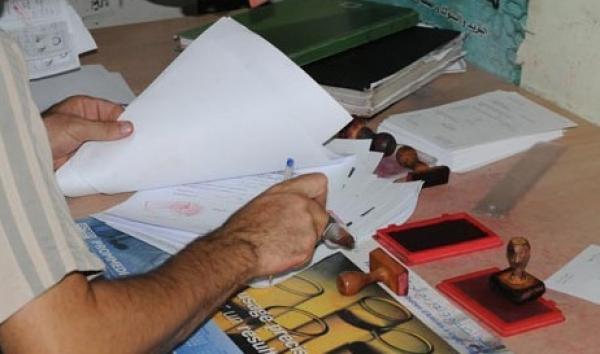 وزارة الوظيفة العمومية تستهل خطتها لإصلاح الإدارة باستطلاع للرأي