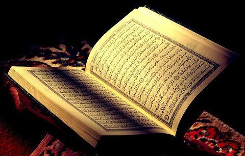 Iman, Islam dan Ikhsan