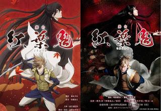 Kouyouki: Adaptação teatral apresentada na série DakaIchi, ganha visual