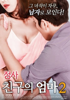 An Affair My Friend's Mother 2 (2018) [เกาหลี 18+]