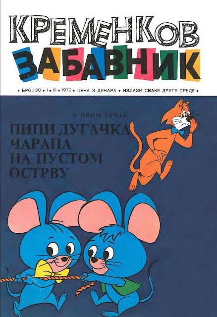 Kremenkov Zabavnik 30 - Kremenko