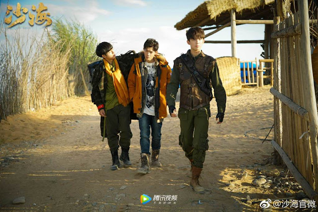 Wu Lei Sand Sea The Lost Tomb sequel