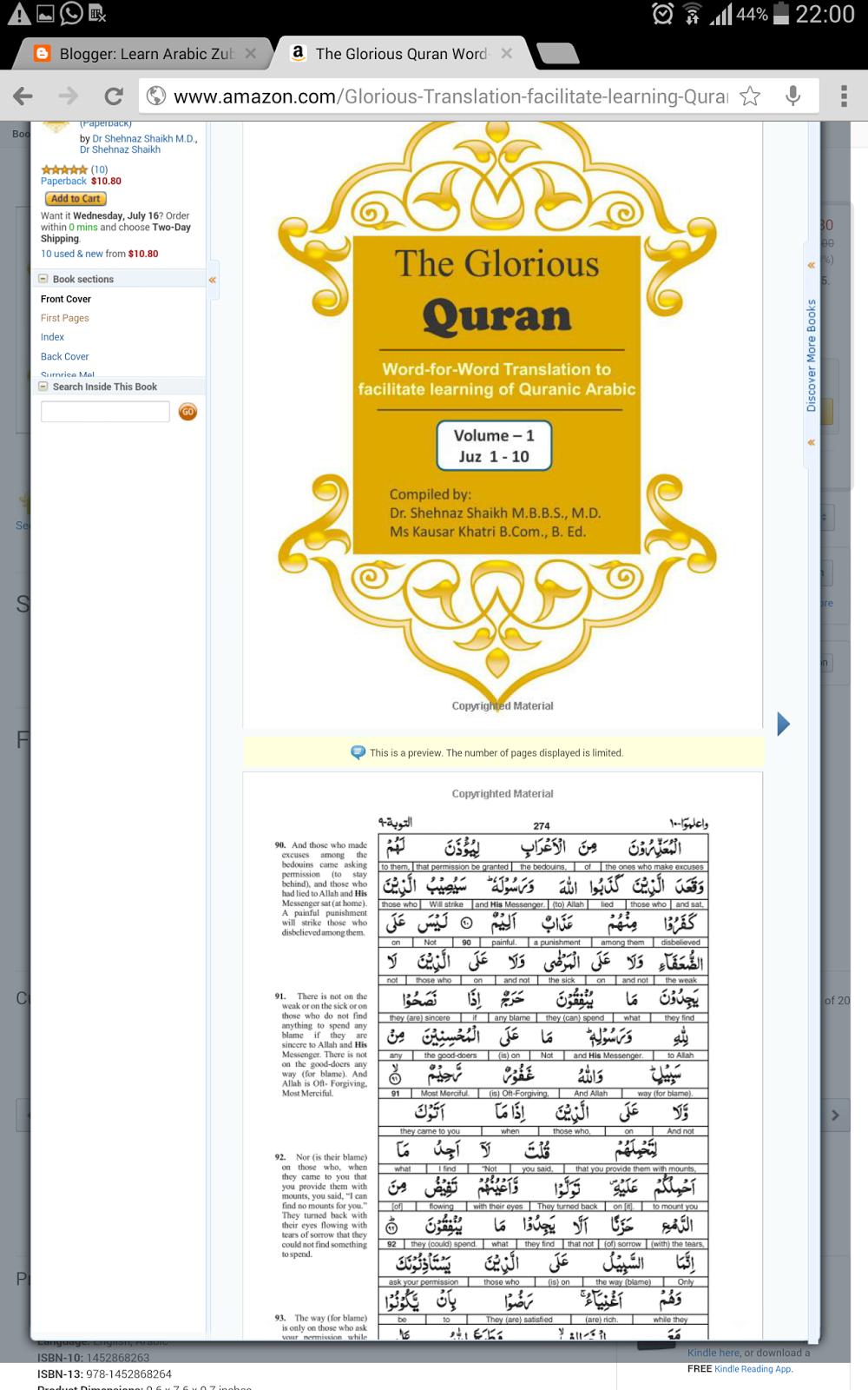 Learn Arabic Zuban (Language): 2014