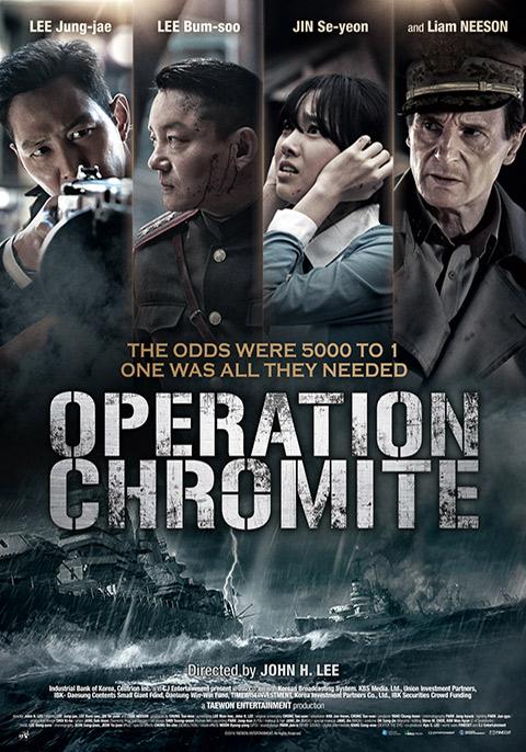 Sinopsis Operation Chromite (2016) - Film Korea