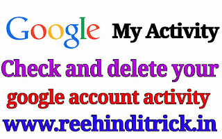 Google account activity check or delete kaise kare 1