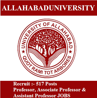 Allahabad University, UoA, Uttar Pradesh, UP, University, Professor, Associate Professor, Assistant Professor, Post Graduation, freejobalert, Sarkari Naukri, Latest Jobs, allahabad university logo