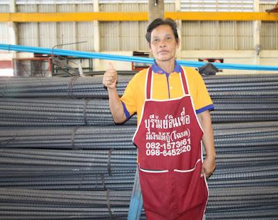 Steel deformed bar in stock in Buriram Thailand