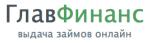 ГлавФинанс - выдача займов онлайн