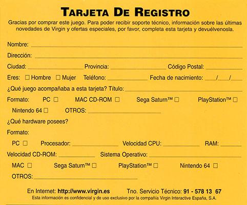 Blade Runner PC Tarjeta registro 1