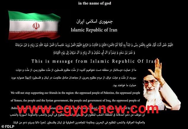 مجموعة المتسللين الإيرانيين اخترقت موقع الحكومة الأمريكية ونشرت رسائل انتقامية
