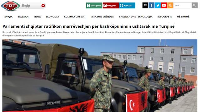 Επικύρωσε η αλβανική βουλή τη στρατιωτική συνεργασία με την Τουρκία-Θα δοθεί και οικονομική βοήθεια