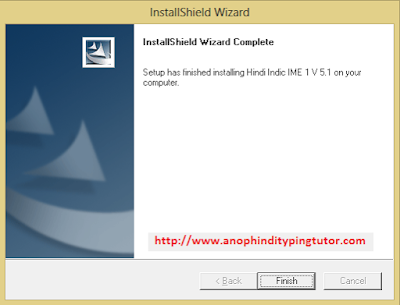 Unicode Hindi Typing Software Setup Install - Anop Hindi Typing Tutor