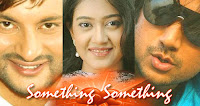 Odia film Something Something Story, Cast, Crew, Wallpapers and Songs