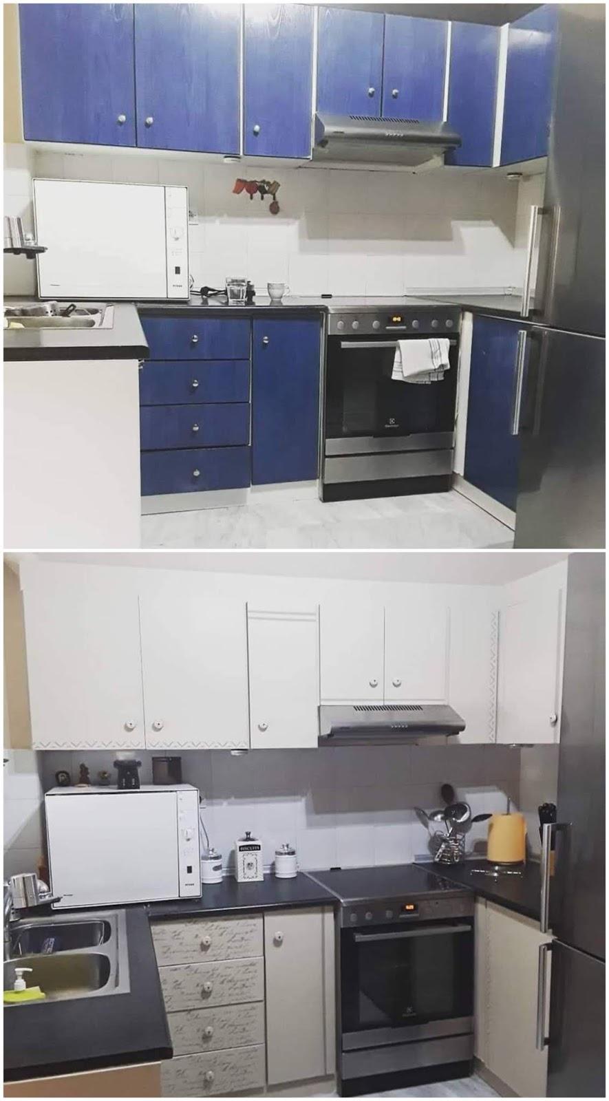 Αφιέρωμα: Κουζίνα! Έλα στην κουζίνα, βάζω καφέ! 6 Annie Sloan Greece