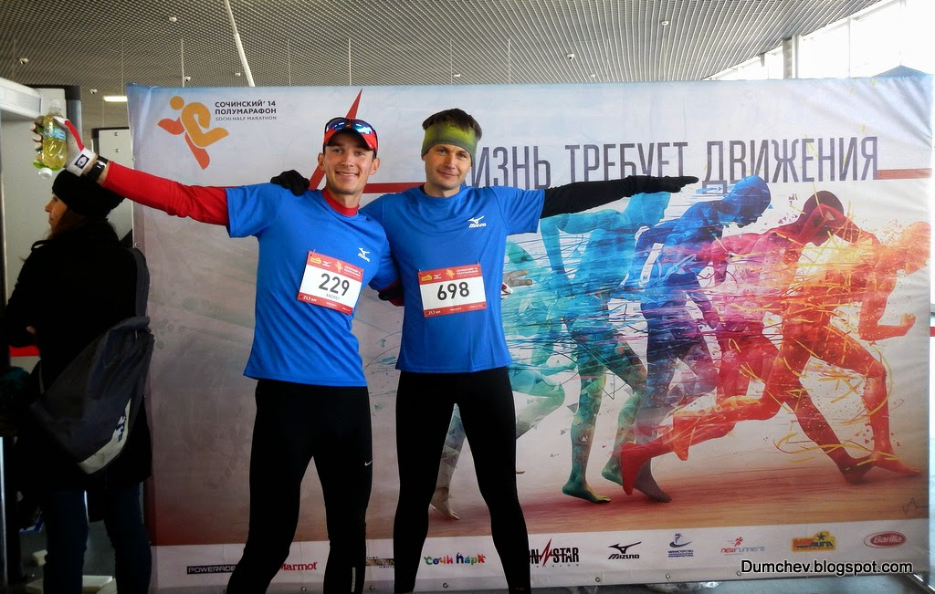 Sochi Half Marathon