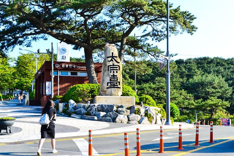 Taejongdae-1.jpg