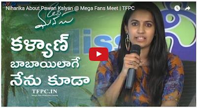 Niharika About Pawan Kalyan @ Mega Fans Meet