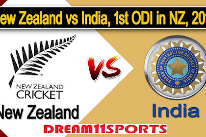 IND VS NZ DREAM11 PREDICTION | IND VS NZ 1ST ODI MATCH