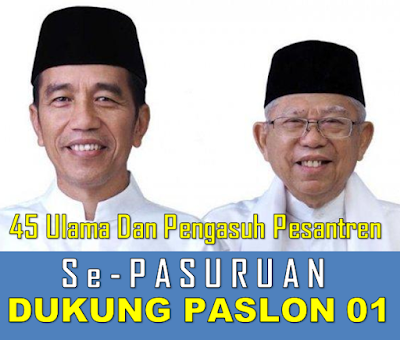 Ulama Sepuh Dan Pengasuh Pesantren Se-Pasuruan Dukung Jokowi-KH Ma'ruf Amin