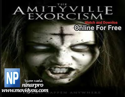 مشاهدة فيلم Amityville Exorcism 2017 مترجم كامل Online | ninarpro
