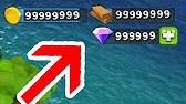 تحميل لعبة بوم بيتش مهكرة آخر أصدار