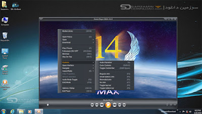 Screenshot Zoom Player MAX 14.1 Full Version