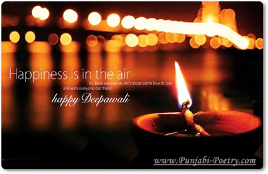 Happy Diwali 2017 Greetings Cards, Whatsapp Wishes, Photos
