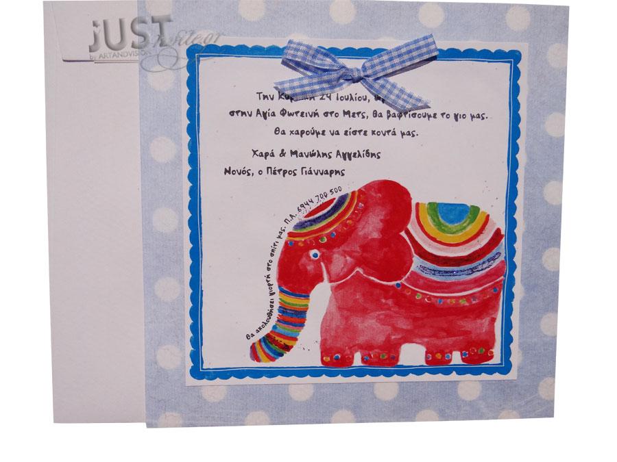 Elephant theme Greek Baptism invitations C1002
