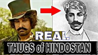 जानिए THUGS of HINDOSTAN की पूरी कहानी