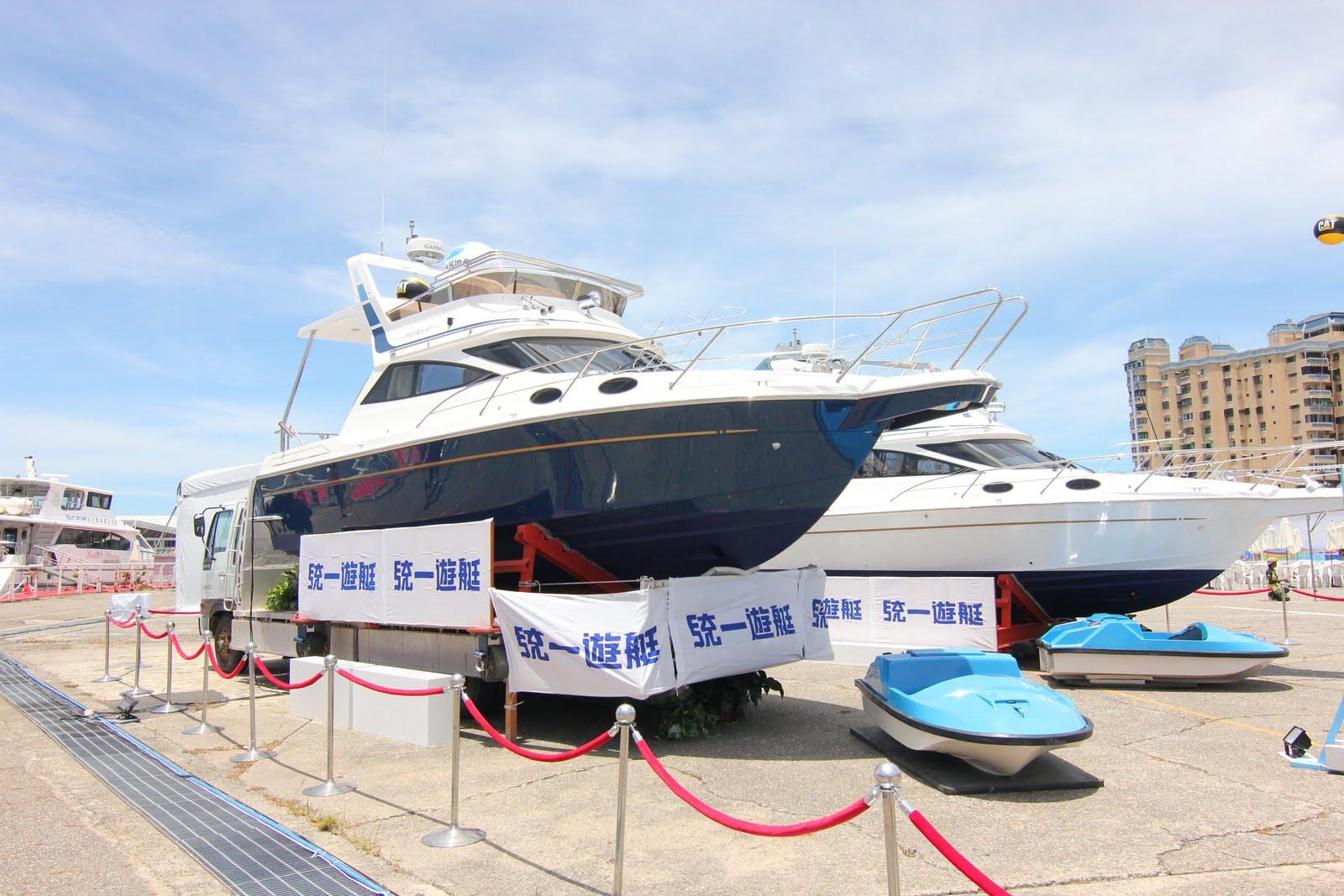 【高雄 苓雅】2011高雄海洋博覽會暨遊艇展(下)
