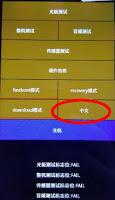 Cara merubah bahasa Recovery Mode Hp Xiaomi Redmi4a