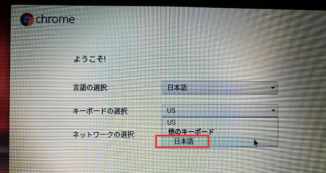 キーボードも「日本語」に