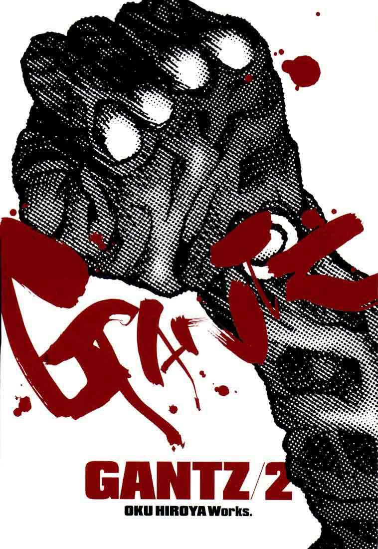 Gantz Chap 11: Tất cả đều chết trang 2