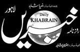 daily Khabrain, daily Khabrain pakistan