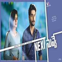 Next Nuvve songs, Next Nuvve 2017 Movie Songs, Next Nuvve Mp3 Songs, Aadi's Next Nuvve Songs, Vaibhavi Shandilya, Sai Karthik, Next Nuvve Telugu, Next Nuvve Songs