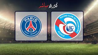 مشاهدة مباراة باريس سان جيرمان وستراسبورج بث مباشر 07-04-2019 الدوري الفرنسي