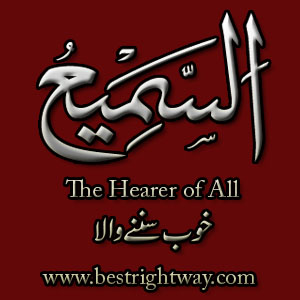 Allah Names with English and Urdu Translation - Best Right Way